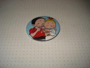 Button S&W en Schanulleke