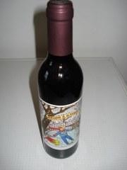 Wijn-met-etiket-Marc-Verhaegen_