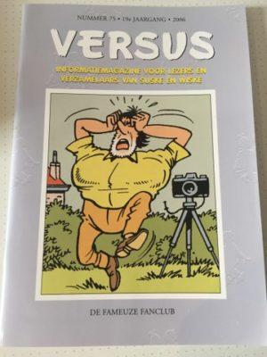 Versus 75